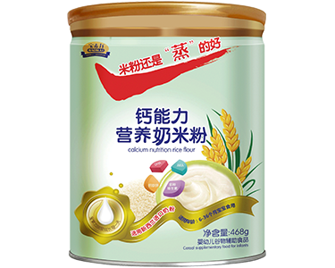 宝素力钙能力营养奶米粉(官方价格:88元)