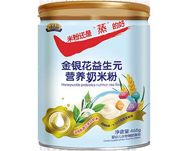 宝素力金银花益生元营养奶米粉(官方价格:88元)
