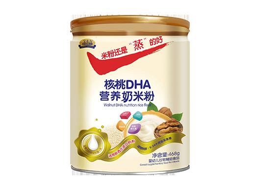 宝素力核桃DHA营养奶米粉(官方价格:88元)