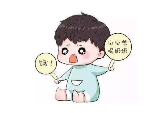 宝宝哭了怎么办?